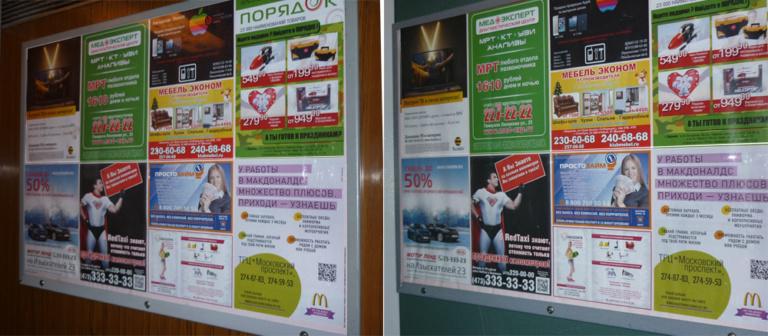 реклама в лифтах воронежа