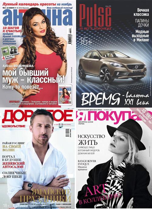 реклама в журналах Воронежа