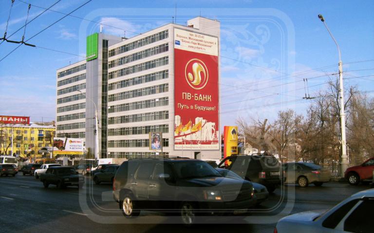 широкорматная печать на сетке в Воронеже