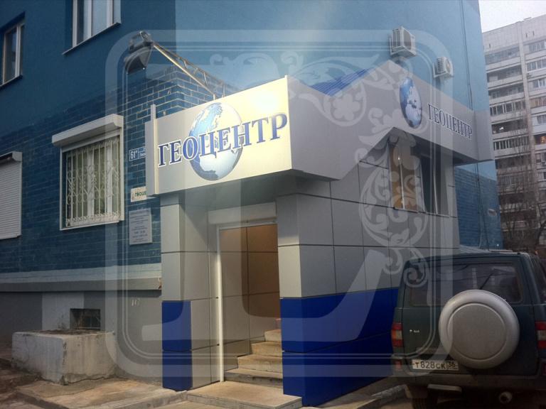 входная группа геоцентр Воронеж
