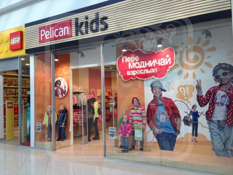 оформление витрины pelican kids Воронеж