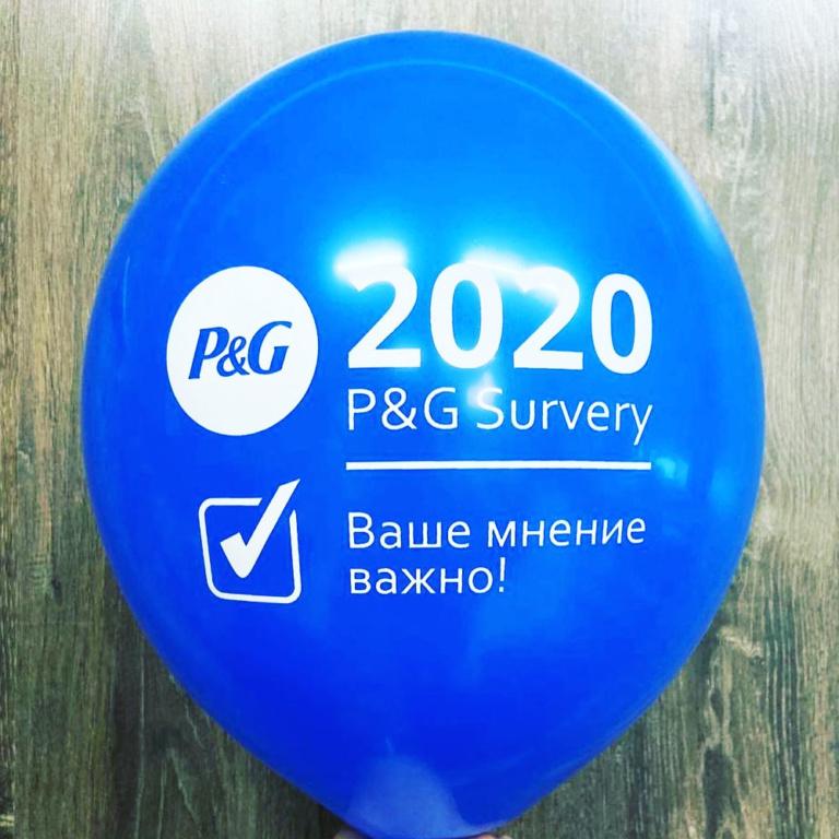 шары-с-логотипом-PG-Воронеж