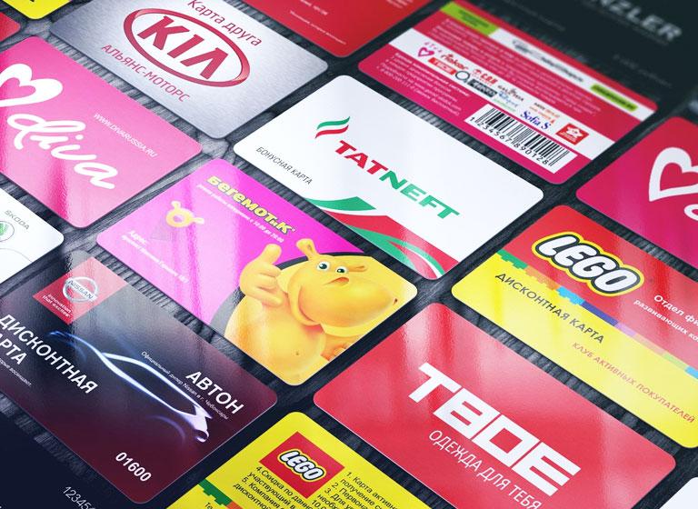 пластиковые-карты