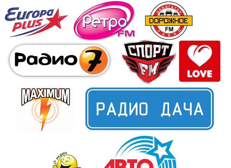 реклама-на-радио