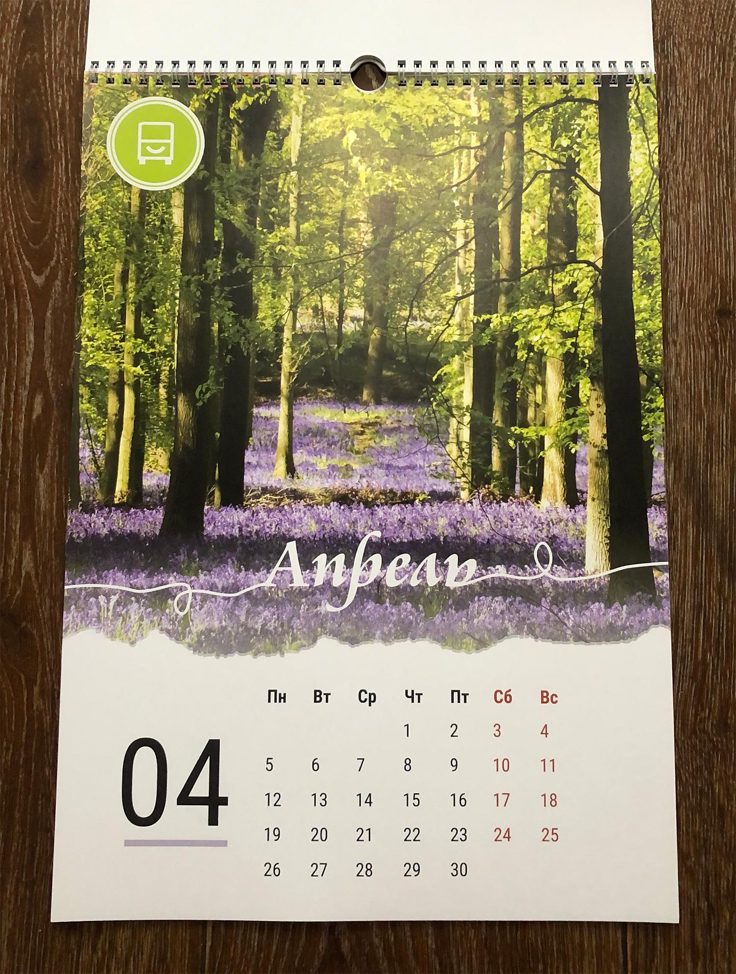 настенный-перекидной-календарь-апрель-Воронеж