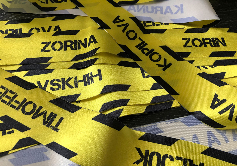 печать-на-лентах-в-Воронеже