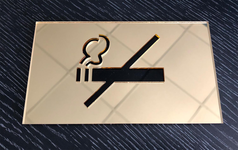 табличка-не-курить-на-золотом-пластике-воронеж
