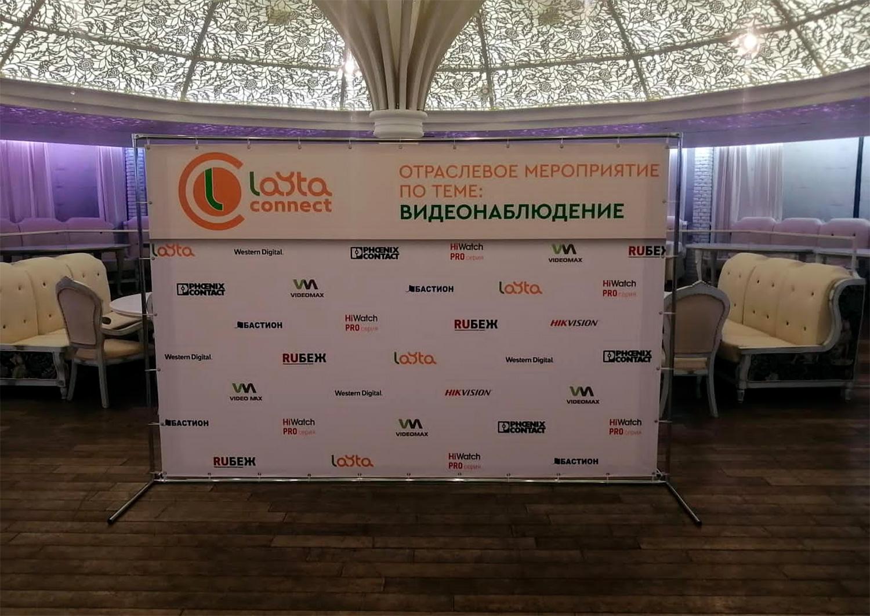 пресс-волл-layta-connect-Воронеж